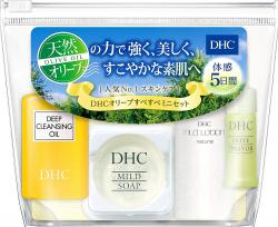 DHC Olive Smooth Mini Set SS