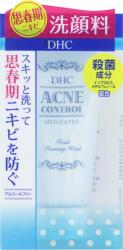 DHC Medicinal Acne Control Fre...