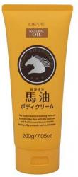 DEVE Horse Oil Body Cream 200g