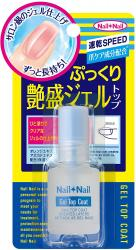 B&C Labo Nail Volume Gel Top C...