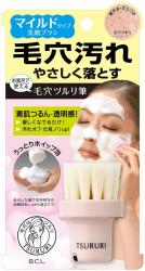 B&C Labo TSURURI All Face Hang...