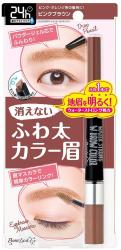 Brow Rush EX Water Strong W Bl...