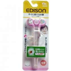 KJC Edison training chopsticks...