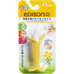 KJC Edison mama teether 'Kami ...