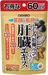 Orihiro 120 liver extracts con...