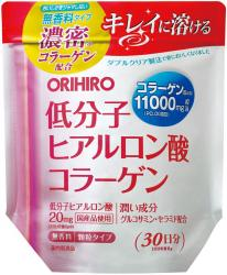 Orihiro Low-molecular-weight H...