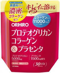 Orihiro Proteoglycan Collagen ...