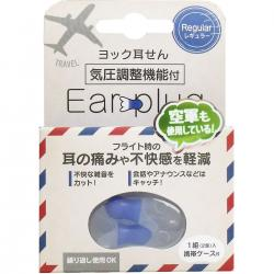 YOKK Earplug regular size 1 pa...