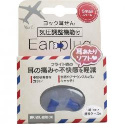 YOKK Earplug small size 1 pair...