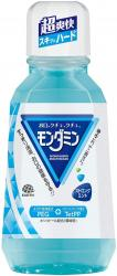 EARTH SEIYAKU Mondamine Strong...