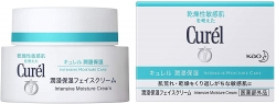 KAO Curel Moisturizing Face Cr...