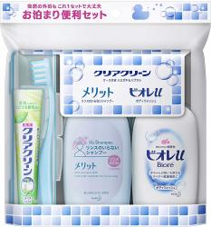 Kao Travel Set (Shampoo, Body ...