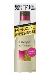 Essential soft shine hair cuti...