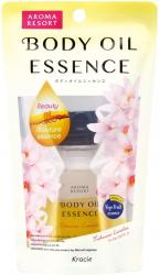 Kracie Aroma Resort Body Oil E...