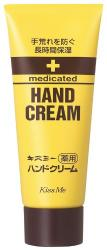 Isehan KISS ME Hand Cream 65g