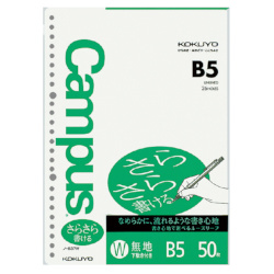 Kokuyo Campus Loose Leaf B5 Pl...