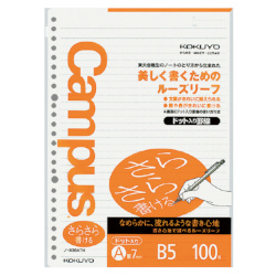 Kokuyo Campus Loose Leaf B5 31...
