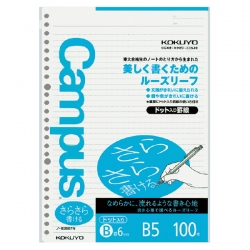 Kokuyo Campus Loose Leaf B5 36...
