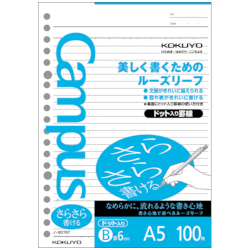 Kokuyo Campus Loose Leaf A5 28...