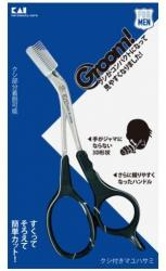 Kai Groom! Mayu Scissors DX Wi...
