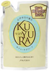 Shiseido KUYURA Body Wash Rela...