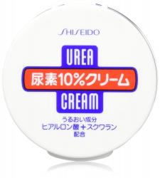 Shiseido Body Cream Urea Cream...