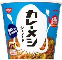 Nissin Curry Meshi Seafood Tas...