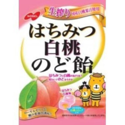 Nobel Honey White Peach Throat...