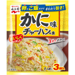 Nagatanien Crab Fried Rice 3pa...