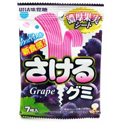 UHA Separate Gummy Grape Taste...
