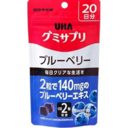 UHA Gummy Supplement Blueberry...