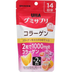 UHA Gummy Supplement Collagen ...