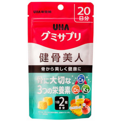 UHA Gummy Supplement Healthy B...