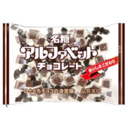 Meito Alphabet Chocolate 191g