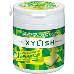 Meiji Xylish Gum Lime Cool Bot...
