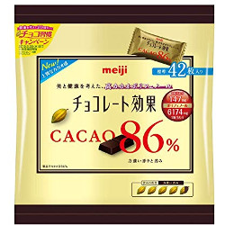 Meiji Chocolate Effect Cacao 8...