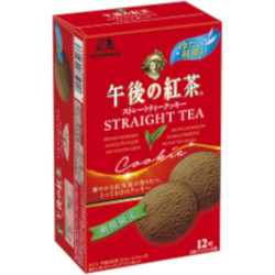 Morinaga Afternoon Tea Straigh...
