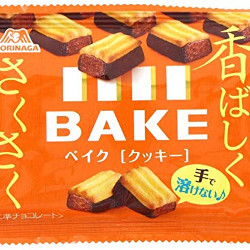 Morinaga BAKE Cookie 10 Grains
