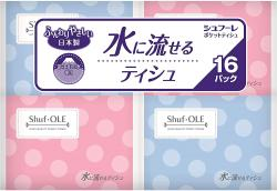 Cartas Shuf・OLE Pocket Tissue ...