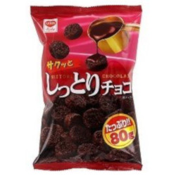 Riska Sittori Chocolate 80g