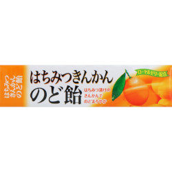 Nobel Honey Kumquat Throat Loz...