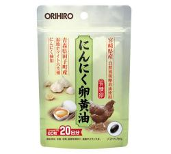 Orihiro Garlic Egg Yolk Oil Ho...