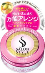 Kose Salon Style Hair Wax A Ha...
