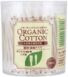 +Cotton Labo Organic Cotton Sw...