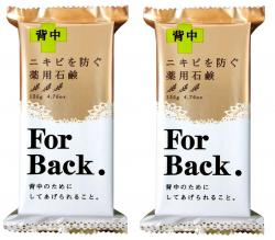 【2 Set】Pelican For Back Medica...