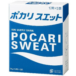 Otsuka Pocari Sweat Powder 74g...