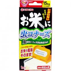 Kincho rice repellent up to 15...