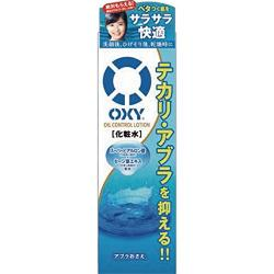 OXY Oil Control Lotion