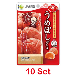Montoile Pickled Plum Gummy 40...