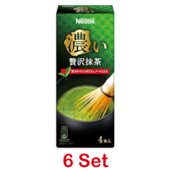 Nestle Deep Rich Matcha 4 Pack...